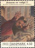 Nummer: 2 i arket (1236a: Grundmærke)