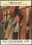 Nummer: 6 i Sammentrykket (1251a: Grundmærke)