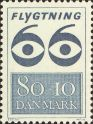 450F: Hovedmærke