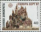 1666: Hovedmærke