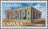 1913: Hovedmærke