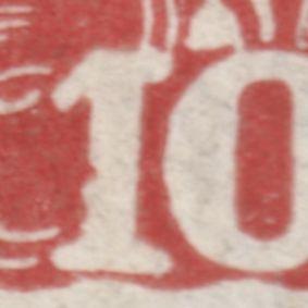AFA 112 10 øre Rød Genforening