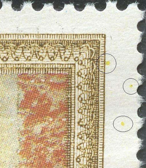 Gule pletter i h. margin
