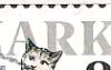 https://porsgaard-larsen.com/stamp/1/0035/103535.htm#record-1104555