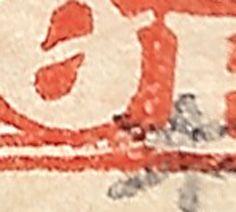Nederste hvide linie forlænget op i foden på R i ØRE