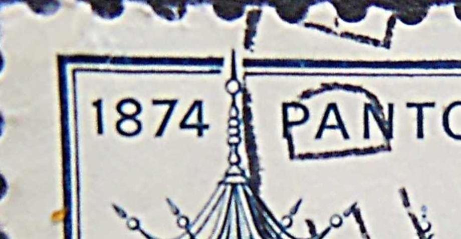 AFA 565