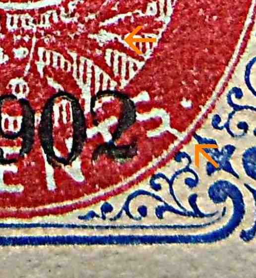 Dansk Vestindien Afa 18By pos.85, OF,3, ramme 31.16 med hg 5D