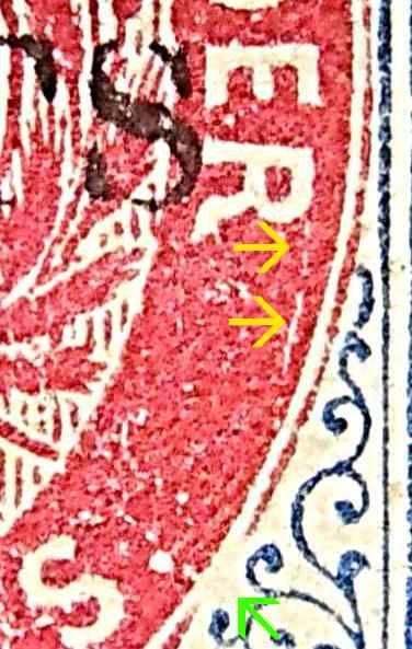 Dansk Vestindien Afa 18By pos.44, OF.14, ramme 31.57
